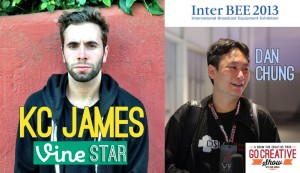 Vine Star (With KC James and Dan Chung) GCS017